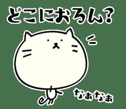 Mie dialect Sticker 3 sticker #5267188