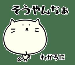 Mie dialect Sticker 3 sticker #5267189
