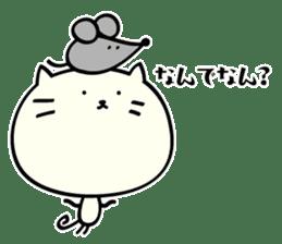 Mie dialect Sticker 3 sticker #5267190
