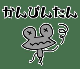 Mie dialect Sticker 3 sticker #5267191