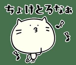 Mie dialect Sticker 3 sticker #5267192