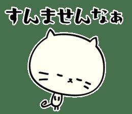 Mie dialect Sticker 3 sticker #5267193