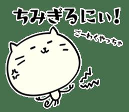 Mie dialect Sticker 3 sticker #5267194