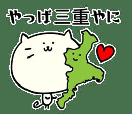 Mie dialect Sticker 3 sticker #5267195