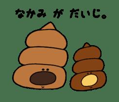 Bread and rice sticker #5267342