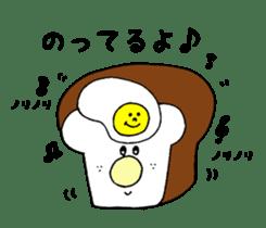 Bread and rice sticker #5267353