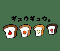 Bread and rice sticker #5267354