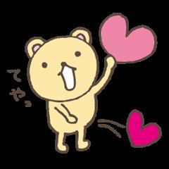 S bear2