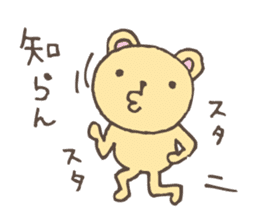 S bear2 sticker #5267677