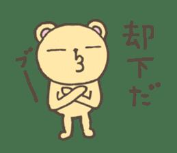 S bear2 sticker #5267678