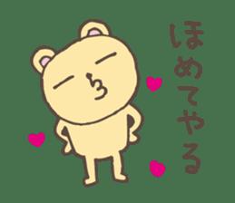 S bear2 sticker #5267680
