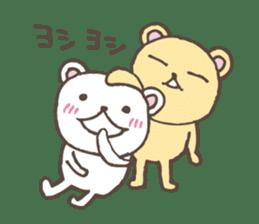 S bear2 sticker #5267681