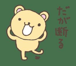 S bear2 sticker #5267682