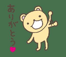 S bear2 sticker #5267683