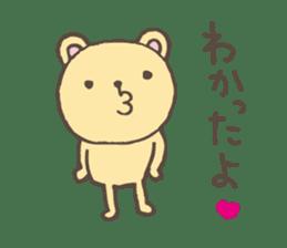 S bear2 sticker #5267684