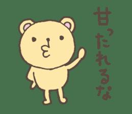 S bear2 sticker #5267686
