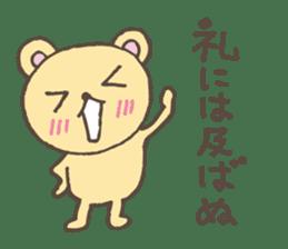 S bear2 sticker #5267687