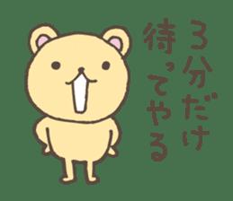 S bear2 sticker #5267689