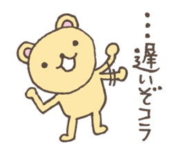 S bear2 sticker #5267690