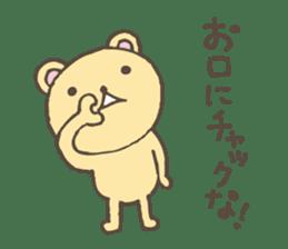 S bear2 sticker #5267691