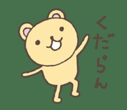 S bear2 sticker #5267692
