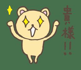 S bear2 sticker #5267693