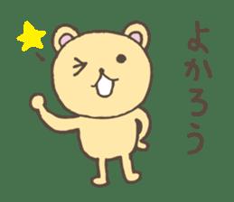 S bear2 sticker #5267697