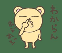 S bear2 sticker #5267700