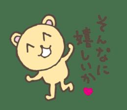 S bear2 sticker #5267701