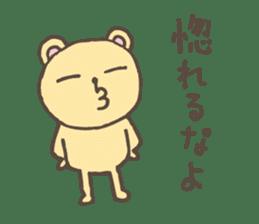 S bear2 sticker #5267703