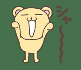 S bear2 sticker #5267707