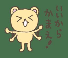 S bear2 sticker #5267709