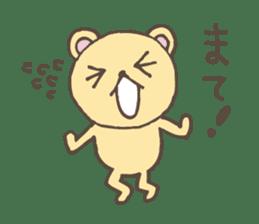 S bear2 sticker #5267710