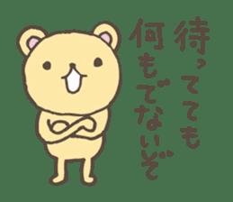S bear2 sticker #5267711