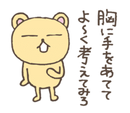 S bear2 sticker #5267712