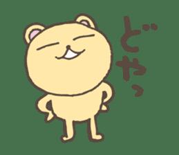 S bear2 sticker #5267713