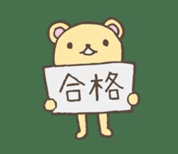 S bear2 sticker #5267714