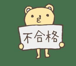 S bear2 sticker #5267715