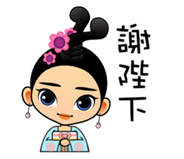 Cute Chinese female emperor sticker #5268356