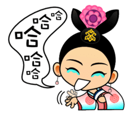 Cute Chinese female emperor sticker #5268358