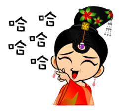 Cute Chinese female emperor sticker #5268359