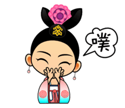 Cute Chinese female emperor sticker #5268363