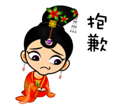 Cute Chinese female emperor sticker #5268364