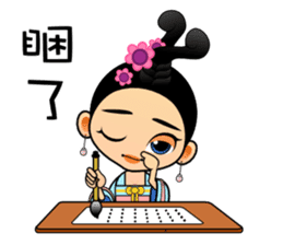 Cute Chinese female emperor sticker #5268369