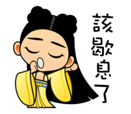 Cute Chinese female emperor sticker #5268370