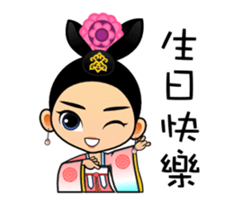 Cute Chinese female emperor sticker #5268378