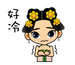 Cute Chinese female emperor sticker #5268382