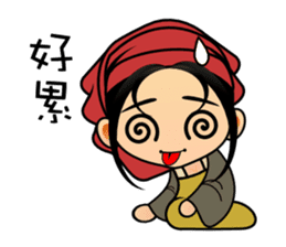 Cute Chinese female emperor sticker #5268384