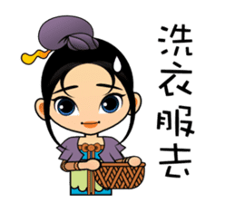 Cute Chinese female emperor sticker #5268385