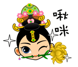 Cute Chinese female emperor sticker #5268389